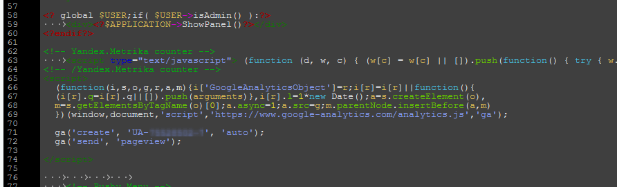 Код счетчиков в Bitrix